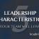 5 Leadership Characteristics Your Team Will Love