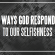 5 Ways God Responds to Our Selfishness